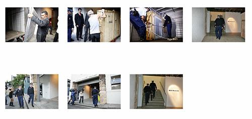 police-raid-thumbs.jpg