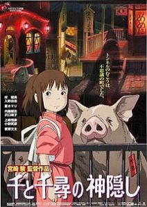 Japanese movie poster for Spirited Away, showing Chihiro in front of the pig pen.